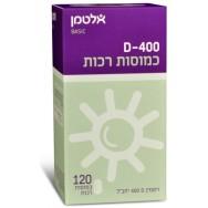 D-400 120 camusot 7290012497124new-500x500