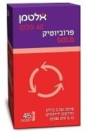 probiotic_gold(1)