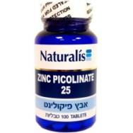 zinc-picolinat-new-225x225