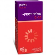 Multi vitamin + Q10 7290013142917new-500x500