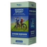 מגנוקס ספורט-500x500