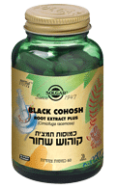 black_cohosh_ext_SFP_web_2