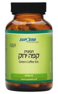 green-coffee-extract_web_1