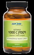 new_vitamin_c_1000_web_1
