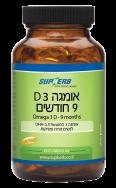 omega-9-months_1