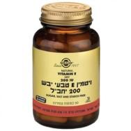 vitamin e200 dry-500x500