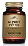 vitamin_k2_web_1