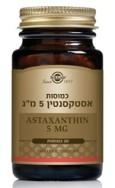 astaxanthin_web_1