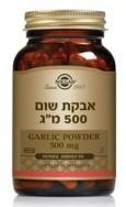 garlic_powder_500mg_web_1