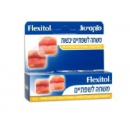 flexitol-10g-lips-225x225