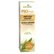pso-scalp-lotion-225x225