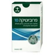 probiotica-10-new-225x225