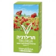 trilergia-new-225x225