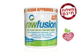 rawfusion_vegan_protein