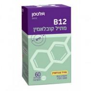 B12 nthyel cobalamin new-500x500