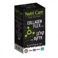 Collgen II2 new-225x225