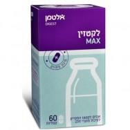 Lactazin Max 60 7290006437198new-500x500