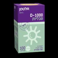 9270522_D-1000_b_pack-500x500