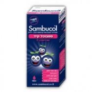 sambucol_kids new-225x225