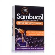 sambucol_lozenge new-225x225