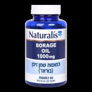 Naturalis_Borage-Oil60_hadmaya