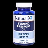 Naturalis_Evening-Primrose-Oil60_Hadmaya