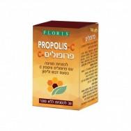 PROPOLIS-C-500x500