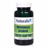 Naturalis_Product pic_600x600pix_Moringa arava_100-500x500