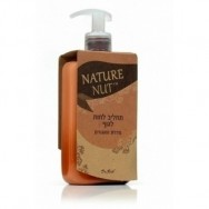 Nature Nut body lotion new-500x500