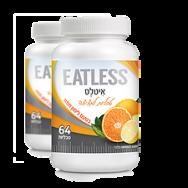 איטלס טבליות מציצה בטעם לימון ותפוז